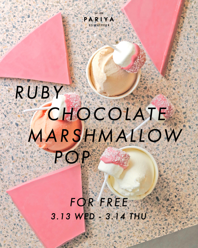 PARIYA'S WHITE DAY<br />3.13 WED - 14 THU<br />RUBY CHOCOLATE MARSHMALLOW POP<br />FOR FREE [SHIBUYA / AOYAMA / BBW]