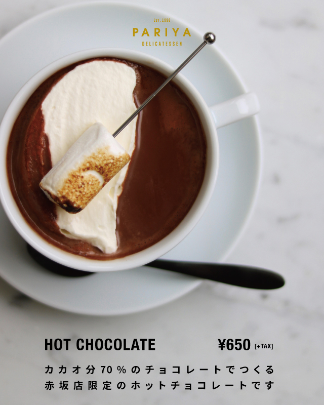 PARIYA-WEB-HOTCHOCOLATE.jpg
